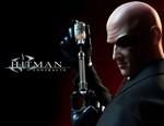 Hitman: Contracts (Steam KEY) + ПОДАРОК