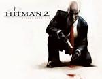 Hitman 2: Silent Assassin (Steam KEY) + ПОДАРОК