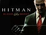 Hitman: Blood Money (Steam KEY) + ПОДАРОК