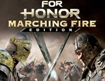 For Honor: Marching Fire Edition (Uplay KEY) + ПОДАРОК