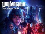 Wolfenstein: YoungBlood (RU/CIS Steam KEY) + ПОДАРОК