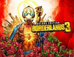 Borderlands 3 Deluxe Edition (EPIC Games KEY) + ПОДАРОК