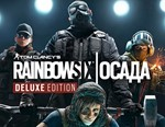 Tom Clancy's Rainbow Six Siege Deluxe (Year 5) (Uplay)