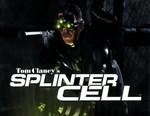 Splinter Cell (Uplay KEY) + ПОДАРОК