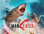 Maneater (EPIC Games KEY) + ПОДАРОК