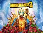 Borderlands 3: Season Pass 2 (EPIC Games KEY) + ПОДАРОК
