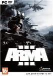 Arma III 3 (Steam KEY) + discount + GIFT