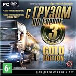 Euro Truck Simulator 2 Gold Edition (Steam KEY)+ПОДАРОК