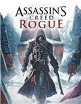 Assassins Creed Rogue (Uplay KEY) + GIFT