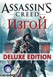 Assassins Creed Rogue: Deluxe Ed. (Uplay KEY) + ПОДАРОК