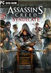 Assassins Creed Syndicate (Uplay KEY) + ПОДАРОК