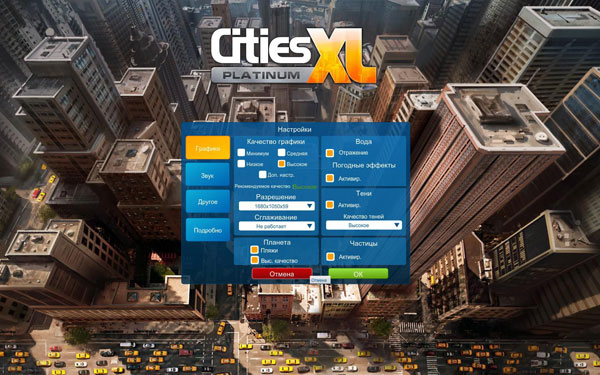 Cities XL Platinum (Steam kay / Free Region)