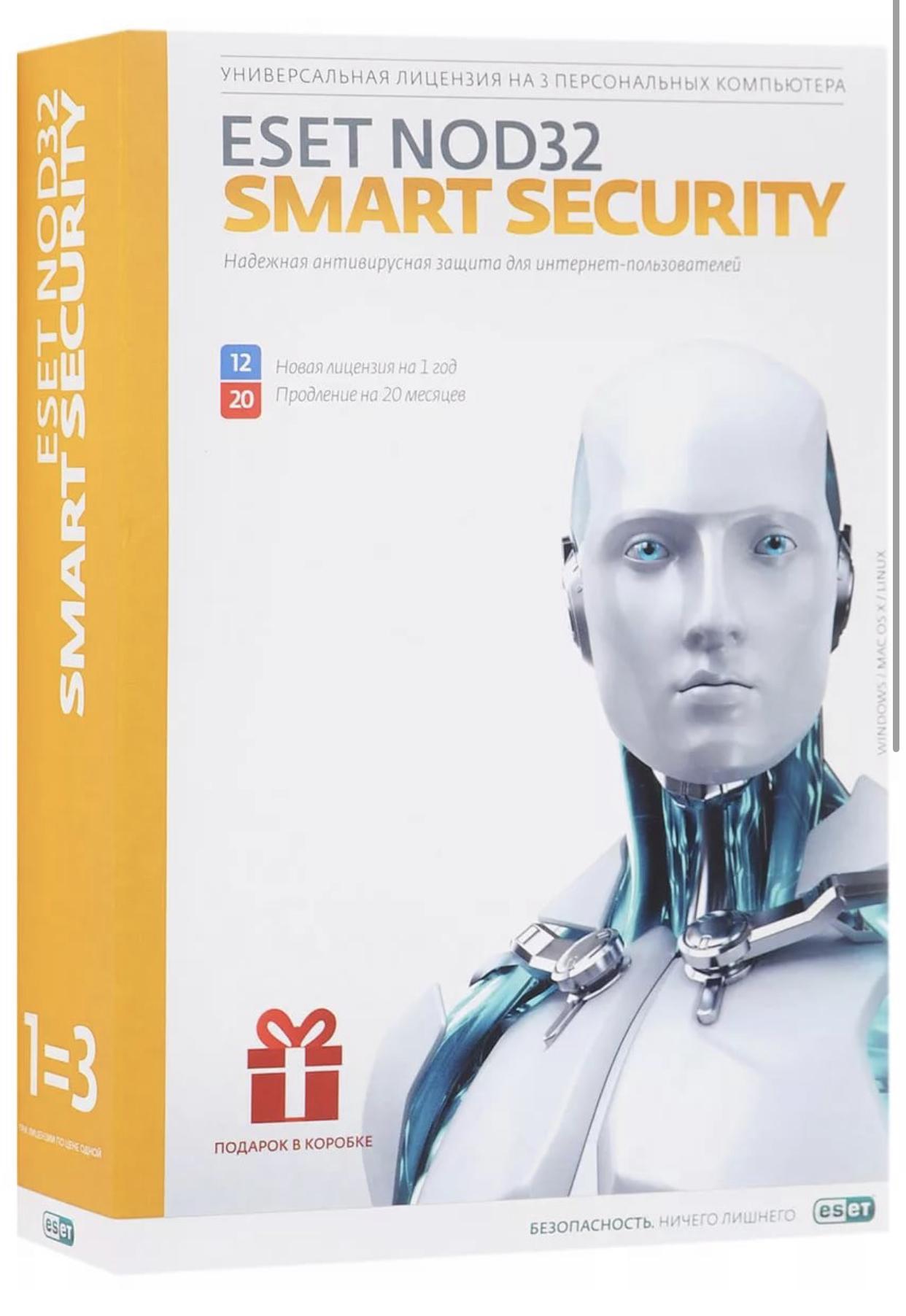 Фотография 🔑 eset nod32 smart (internet) security  1pc 1год ру