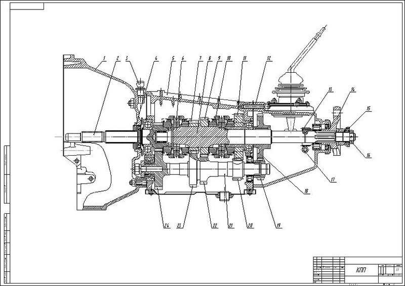 Drawing 4-speed gearbox VAZ-2105