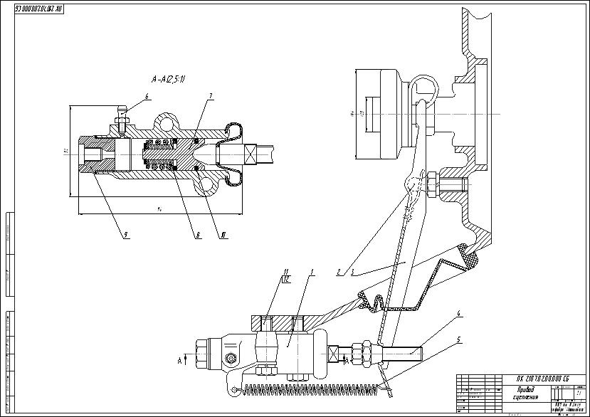 Drawing clutch of VAZ-2105