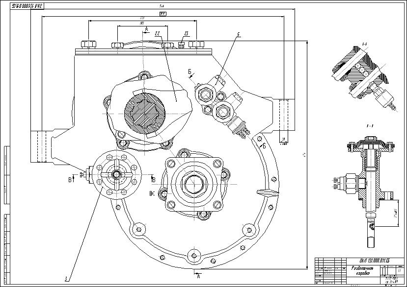 Drawing transfer case ZIL-131