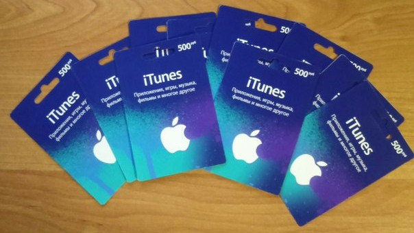 iTunes (AppStore) Gift Card Russia 500 RUB