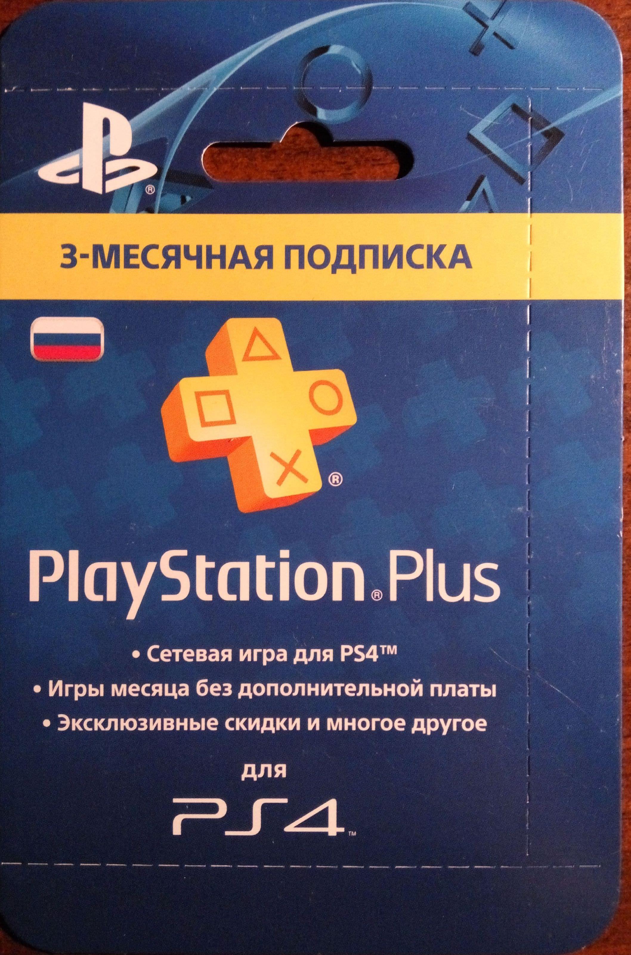 https://www.digiseller.ru/preview/146875/p1_2044120_f6dea911.jpg