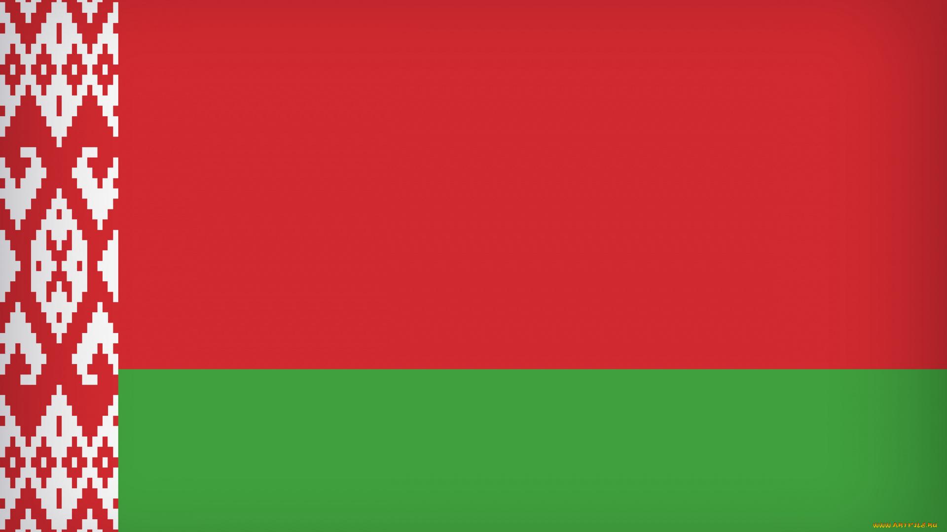 Фотография ✅ белоруссия, беларусь 60/20$ google ads промокод,купон