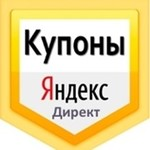 Promo code, Yandex Direct coupon for 3000 rubles.