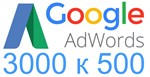 Coupon, promotional code Google Ads (Adwords) for 3000