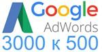 Аккаунт с купоном Google Ads (Adwords)  3000/500 руб.