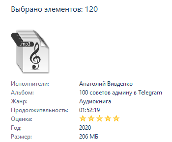 100 tips for the admin in Telegram (PDF+MP3+OGG)