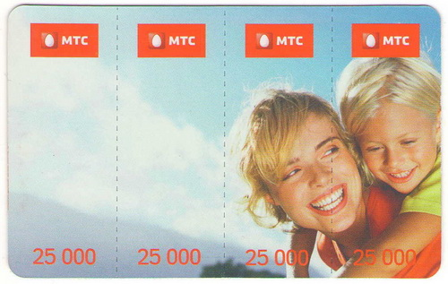 MTS (Belarus) payment card 25 000 rubles.