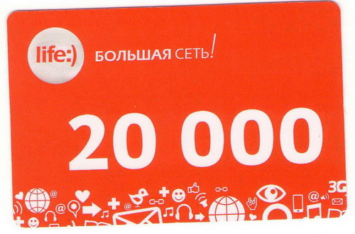 Life (Belarus) card express payment of 20 000 rubl