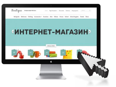 Online store from scratch: goods, logistics, marketing
