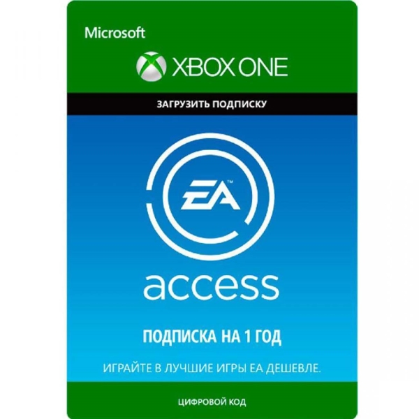 EA Access 12 month card XBOX Global (Region Free)