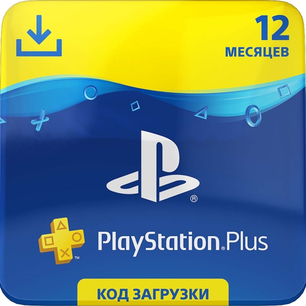 PlayStation Plus(PS Plus) 365 days 12 months 1 year RUS