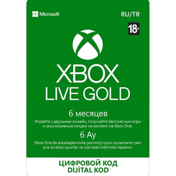 XBOX LIVE GOLD 6 months 180 days | GLOBAL