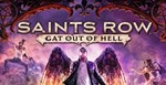 Saints Row Gat out of Hell (RU/CIS activation; Steam)
