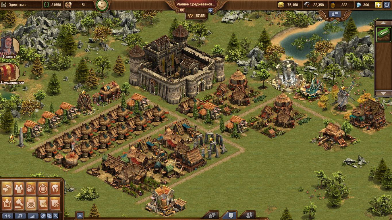 Forge of Empires | My Account