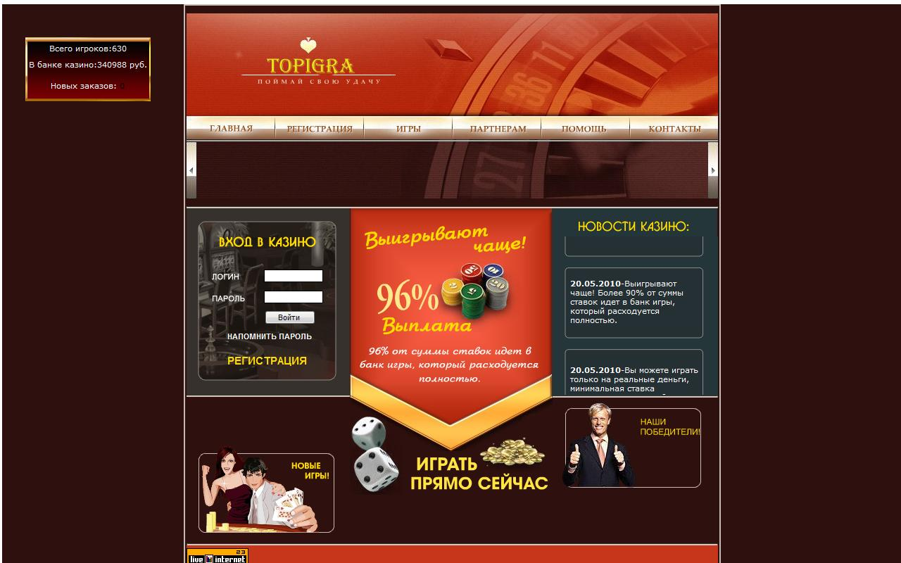 rezident-onlayn-kazino