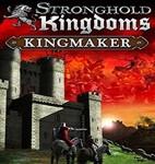 Stronghold Kingdoms - Humble Kingmaker Bundle