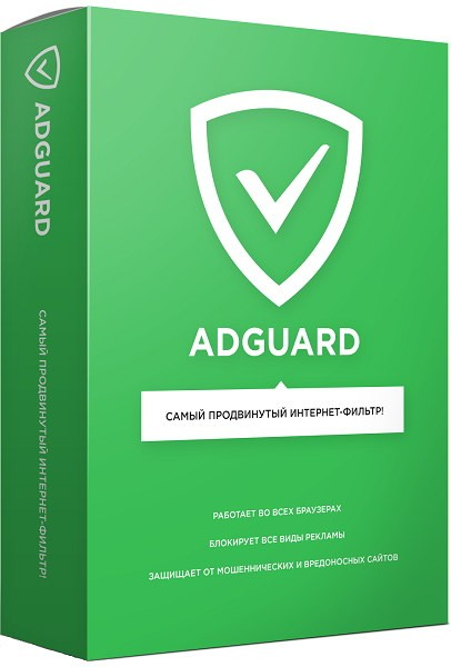 Adguard Standard Protection Eternal license -1 devices 2019