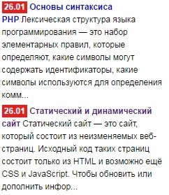 The gkm output module articles by tag cms cmscode.ru