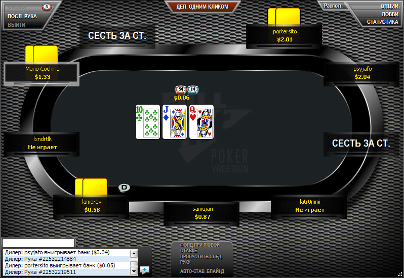 Layout Full Tilt Poker by VRDesign