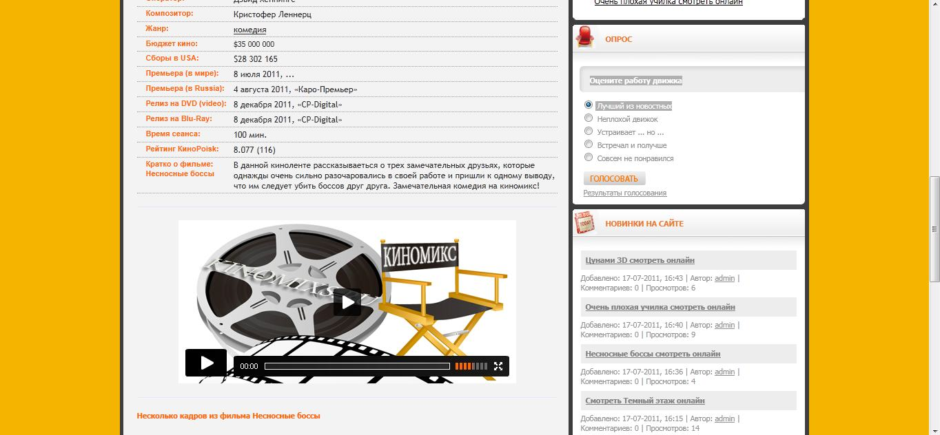 Template for the movie portal dle 9.2