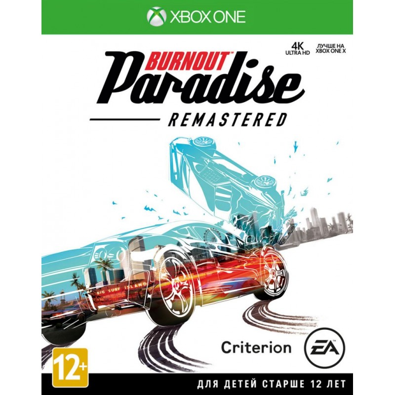 ✅Burnout Paradise Remastered Xbox One  🔑