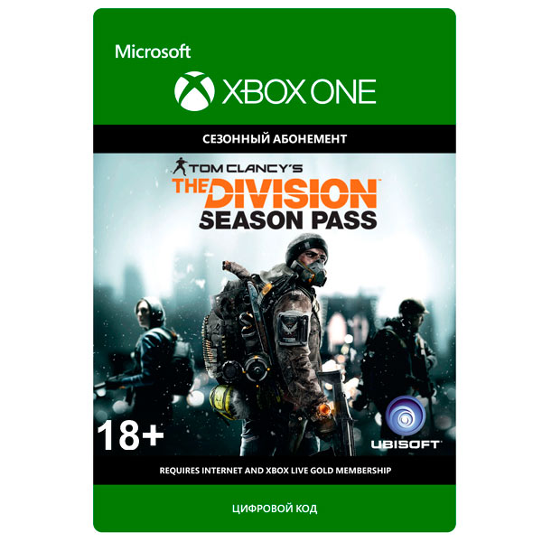✅Tom Clancy´s The Division Season Pass Xbox one 🔑