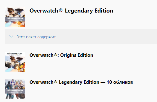✅Overwatch Legendary Edition Xbox One 🔑