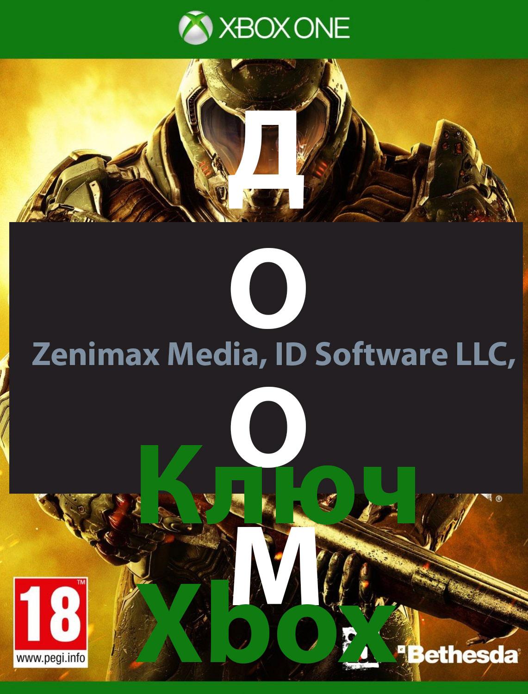 DOOM 2016 Xbox one ключ 🔑