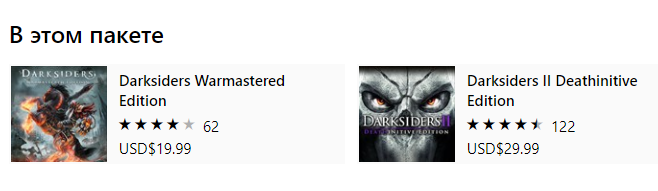 ✅Darksiders Fury´s Collection War and Death Xbox One 🔑