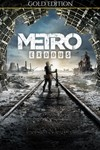 Metro Exodus Gold Edition Xbox One ключ