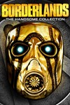 Borderlands The Handsome Collection Xbox One ключ