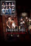 Resident Evil Deluxe Origins Bundle Xbox one ключ
