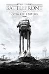 STAR WARS Battlefront Ultimate Xbox One  ключ
